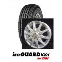 ヨコハマ スタッドレス ice GUARD iG91 for VAN 145/80R12 80/78...