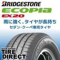 【4本以上で送料無料】新品 BRIDGESTONE ECOPIA EX20 195/65-15 19...