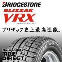 【4本以上で送料無料】新品 BRIDGESTONE BLIZZAK VRX 215/45-17 21...