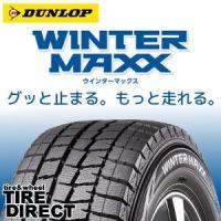 【4本以上で送料無料】新品 DUNLOP WINTER MAXX WM01 ウィンターマックス 15...