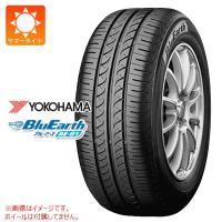 YOKOHAMA BluEarth AE-01 新品サマータイヤ1本の価格です。 ※ホイールは付属し...
