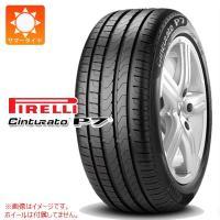 PIRELLI Cinturato P7 RUNFLAT 新品サマータイヤ1本の価格です。 ※ホイー...