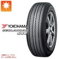 YOKOHAMA GEOLANDAR SUV G055 新品サマータイヤ1本の価格です。 ※ホイール...