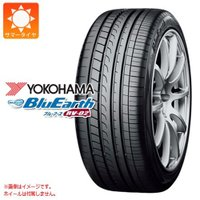 YOKOHAMA BluEarth RV-02 新品サマータイヤ1本の価格です。 ※ホイールは付属し...