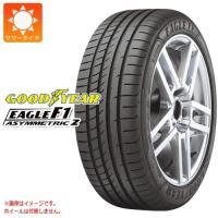 GOODYEAR EAGLE F1 ASYMMETRIC 2 新品サマータイヤ1本の価格です。 ※ホ...