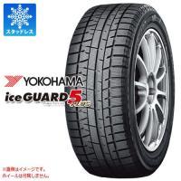YOKOHAMA iceGUARD 5 PLUS iG50 新品スタッドレスタイヤ1本の価格です。 ...