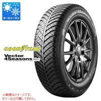 GOODYEAR Vector 4Seasons Hybrid 新品オールシーズンタイヤ1本の価格で...