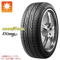 GOODYEAR EAGLE LS2000 Hybrid2 新品サマータイヤ1本の価格です。 ※ホイ...