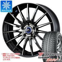 新品スタッドレスタイヤ4本、ホイール4本のセット価格です。  ホイールカラー設定:ブラック/ミラーカ...