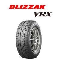 ブリザック史上最高性能を実現した BLIZZAK VRX。 「アクティブ発泡ゴム」「新非対称パタン」...