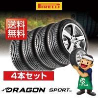 PILELLI(ピレリ)DRAGON SPORT(ドラゴン スポーツ)215/45R17 91W X...