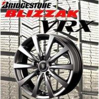 ☆タイヤ☆ ●メーカー:BRIDGESTONE BLIZZAK VRX/ブリヂストン ブリザック V...