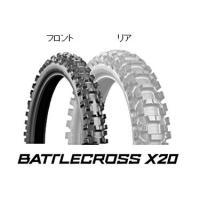●BRIDGESTONE BATTLECROSS X20● (ブリヂストン バトルクロス X20) ...