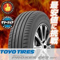 【2本以上ご購入で送料無料】 トーヨー TOYO プロクセス PROXES CF2 SUV 225/...