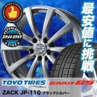スタッドレスタイヤ ホイールセット 195/65R15 91Q トーヨータイヤ GARIT G5 4本セット ZACK JP-110 新品 タイヤプライス館 - 通販 - PayPayモール