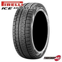 【商品名】 PIRELLI ICE ASIMMETRICO 225/55R17 rf RUN FLA...