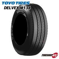 【商品スペック】  ・サマータイヤです。  ・表示価格は、タイヤ1本の価格となります。  ・商品は、...
