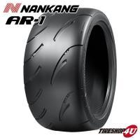 【商品名】 ナンカン AR1 225/40R18 92Y XL  【商品スペック】  ・サマータイヤ...