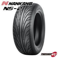 【商品名】 NANKANG NS2 165/50R15 72V  【商品スペック】 外径:547mm...