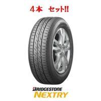 4本セット 2021年 日本製造 ブリヂストン NEXTRY ネクストリー  155/65R14 75S  BRIDGESTONE 新品タイヤ 軽自動車4本セット