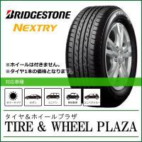 商品区分 : 新品タイヤ  メーカー : ブリヂストン パターン : NEXTRY サイズ : 15...