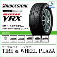 商品区分 : 新品タイヤ  メーカー : ブリヂストン パターン : VRX サイズ : 155/6...