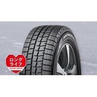 商品区分 : 新品タイヤ  メーカー : ダンロップ パターン : WM01 サイズ : 185/5...