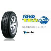 商品区分 : 新品タイヤ  メーカー : トーヨータイヤ パターン : テオプラス サイズ : 17...