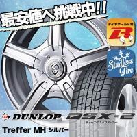 ●新品スタッドレスタイヤ4本、ホイール4本のセット価格(税込)です。 組み付け・バランス調整してお届...