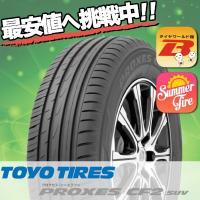 【2本以上ご購入で送料無料】 トーヨー TOYO プロクセス PROXES CF2 SUV 175/...