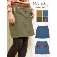 カラフルなペルー製の別布が決め手の、ミニスカート! シルエットは、裾が少し広がった、ベーシックな形。...