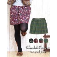 ほどよくストレッチの効いたリラックススカート! 落ち着いたカラーのチェックや小花柄は、どの柄でも使い...