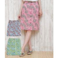 ◆商品について  ナチュラルな雰囲気の、リーフ柄のスカート。 ころんと丸い、木のボタンがキュート♪ ...