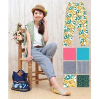 ◆商品について  綿と麻の軽い着心地が気持ちいい、パンツ!  さらりとした質感で、暑い季節でもべたべ...