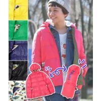 ◆商品について秋冬のマストアイテム!カラフルライトダウン!!とっても軽くて暖かいダウンジャケットをチ...