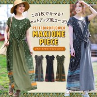 ◆商品について  気張らずゆったり着られるマキシワンピースです★ トップスとスカートが一体になってい...