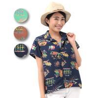 ◆商品について   ヴィンテージ感たっぷりのアロハシャツ☆ 素材はとろみがあるレーヨンなので、さらっ...
