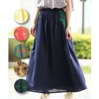 ◆商品について   トレンドの刺繍が入った綿100%のスカート☆ 裏地付きで1枚でサラリと着用いただ...