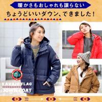 ◆商品について◆  これさえあれば防寒はバッチリ☆軽くて暖かいダウンコート! ポケット部分のパイピン...