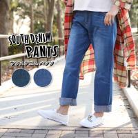 ◆商品について◆  シンプルなデザインのデニムパンツが入荷しました! ポケット部分のさりげない柄のラ...