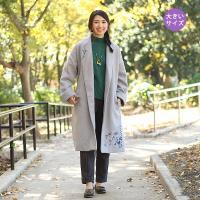 ◆商品について◆  鮮やかなオトミ刺繍が可愛いガウンコート! トレンドのロング丈ガウンコートは羽織る...