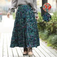 ◆商品について◆  ヴィンテージ風ブーゲンビリア柄のティアードスカート! ボリュームあるシルエットが...