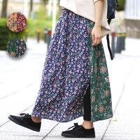 ◆商品について◆  トレンドのヴィンテージ風フラワープリントスカートが登場♪ サイドにスリットがある...