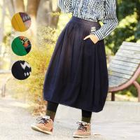 ◆商品について◆  ふんわりとしたバルーンシルエットが可愛いスカートが入荷しました! ポケット部分の...