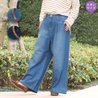 ◆商品について◆  ポケット部分の刺繍がアクセントのデニムワイドパンツ。 シンプルなデザインに刺繍を...