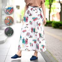 ◆商品について◆  プリーツスカートに巻きスカート風のひと工夫を加えたスカート。 細いプリーツだから...