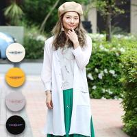 ◆商品について◆  ポケットに刺繍が入ったロングカーディガン。 裾にスリットがあるので動きやすい! ...