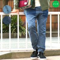 ◆商品について◆  トレンドのメンズのジョガーパンツをチチカカのエスニックスタイルで♪ 柔らかいデニ...