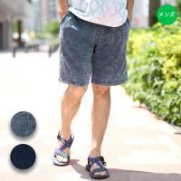◆商品について◆  汗ばむ季節に活躍間違いなしのショートパンツ。 本体は肌触りの良い綿で快適な着心地...