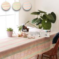 ◆商品について  Happyなグラデーションと白がキュートな、ストライプマルチカバー! 綿100%で...